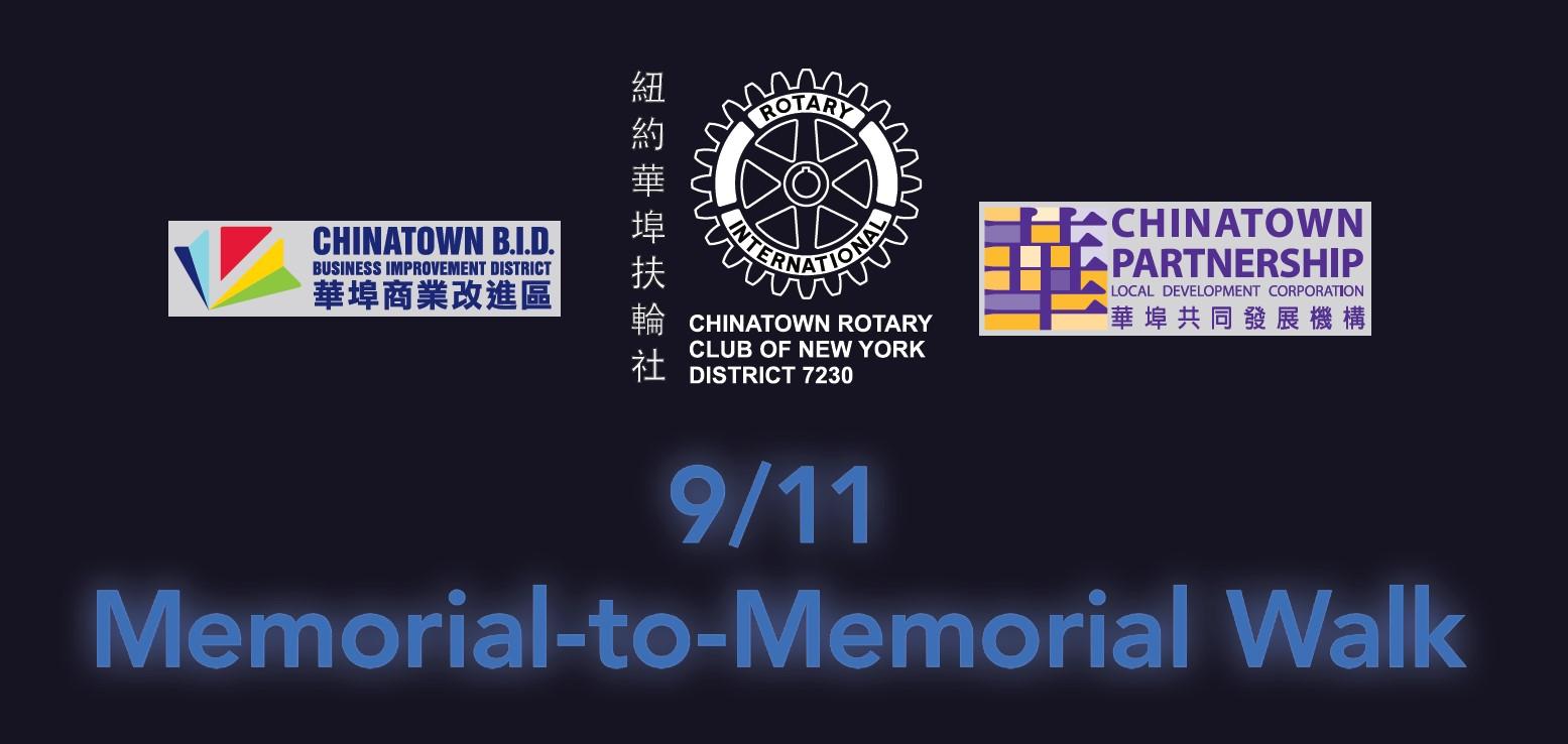 9/11 memorial walk image